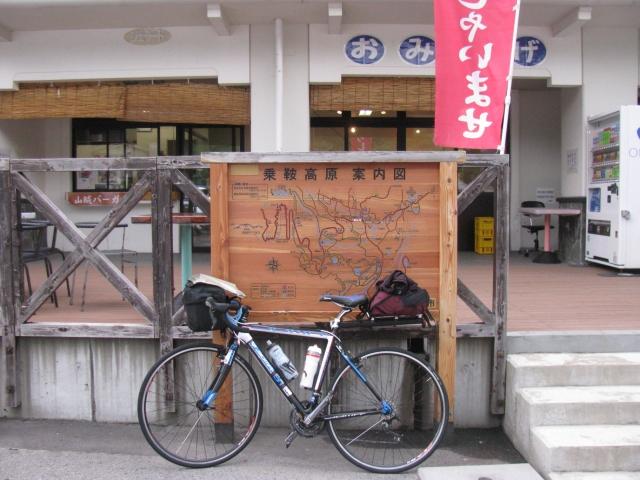 2011.7.2 乗鞍高原にて